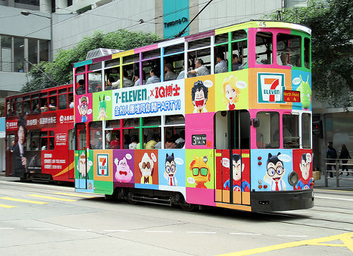 7-Eleven tram in Hong Kong